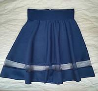 Школьная юбкадетскаядля девочки 7-11 лет, синего цвета