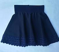 Школьная юбкадетскаядля девочки 7-10 лет, тёмно синего цвета