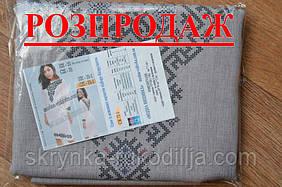 Заготовка для вишивки бісером сукні на тканині габардин-льон сірого кольору d847a90b6a9b3