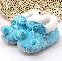 Пинетки для новорожденного 18 20 размер 11.5 12.5 см утеплённые голубые (пд15)