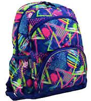 Рюкзак школьный Trigon 555402 Б Smart