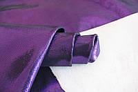 Велюр с покрытием фиолетового цвета, толщина 1 мм., артикул СК 2184