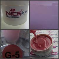Камуфлирующий гель Nice for you (кукольный) G-5, 30 г., фото 1