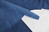 Натуральная кожа синего цвета, толщина 1,1 мм., артикул СК 2190