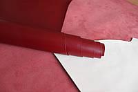 Натуральная кожа красного цвета, толщина 0,8 мм., артикул СК 2192