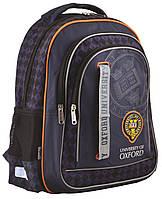 Рюкзак школьный Oxford  555286 Б YES