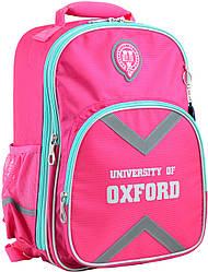 Рюкзак школьный OX 379 розовый 555706 Б YES