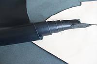 Натуральная кожа синего цвета, толщина 0,9 мм., артикул СК 2197
