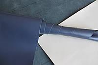 Натуральная кожа серо-синего цвета, толщина 0,9 мм., артикул СК 2198
