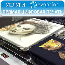 Прямая цифровая печать