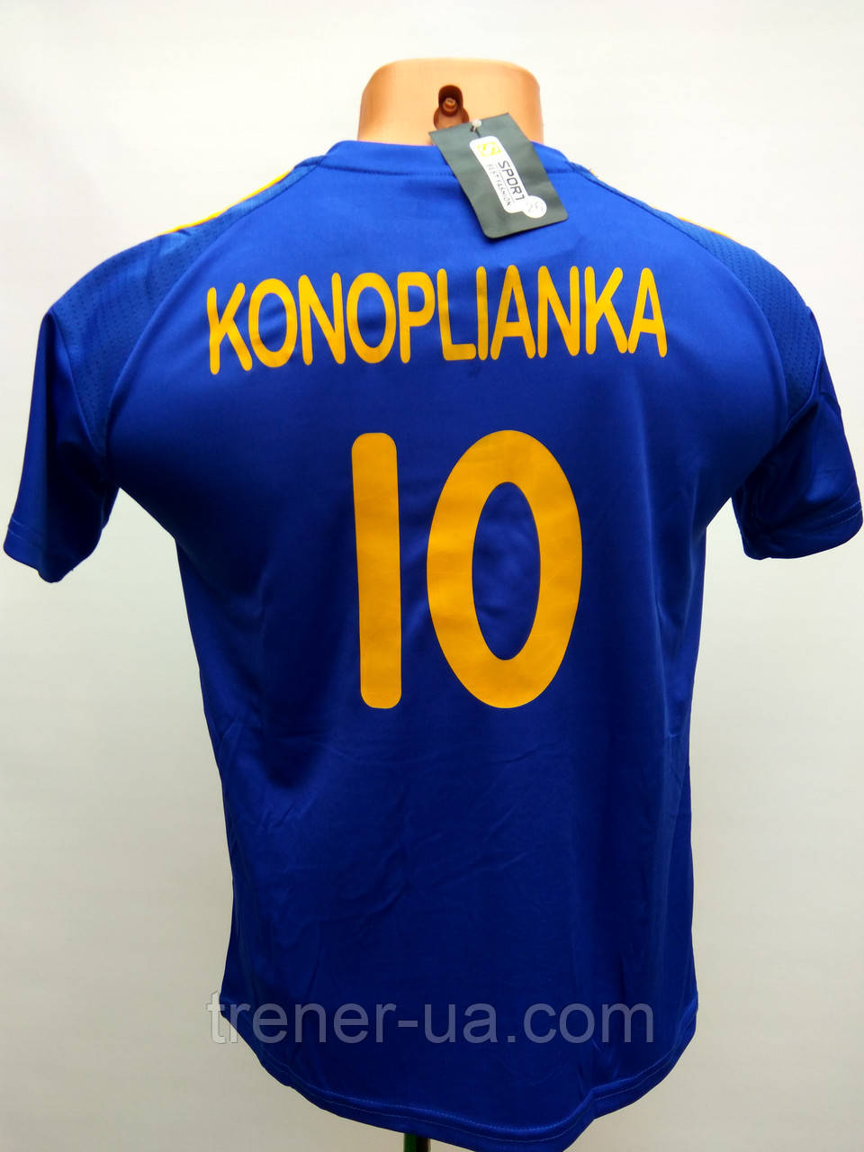 Футбольная форма детская сборная Украины Коноплянка 2016 синяя - Интернет  магазин футбольной атрибутики и аксессуаров в ede2ff7e2be
