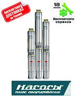 """Центробежный скважинный насос """"Насосы+"""" БЦП 2,4-16У"""