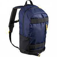 Рюкзак для скейта Oxelo Mid 23L