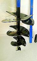 Бур БР 250У с твердосплавными ножами