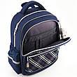 Рюкзак школьный Kite Сollege line K18-735M-2, фото 5