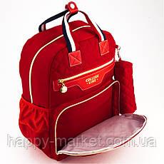 Рюкзак школьный Kite Сollege line K18-733М-1, фото 3