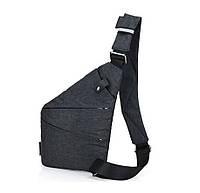 Сумка - рюкзак АнтиВор через плечо cross body