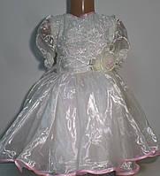 """Нарядное платье """"Красуня"""" Р 4-5-6 лет"""