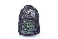 """Детский школьный рюкзак """"Meinier 1701"""", фото 1"""