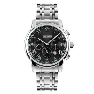 Часы мужские Skmei 9121 Классика