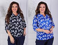 Синяя блузка батал размеры 50-54