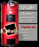 Твердотопливный котел SWaG 10