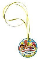 Медаль выпускника детского садика на ленточке