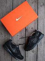 Кроссовки Nike-Air Max