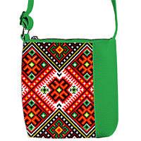 Зеленая стильная детская сумка с принтом Вышиванка