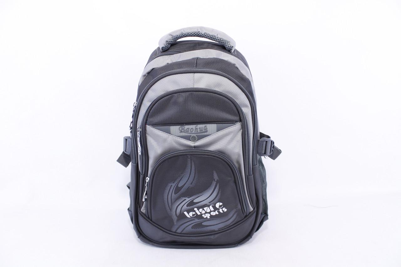 """Подростковый школьный рюкзак """"Baohua 4132"""""""