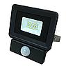 Светодиодный прожектор с датчиком 10Вт, SMD-10-Slim Black Sensor