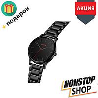 Наручные часы MVMT The 40 Series | мужские часы | часы милитари | ручные часы