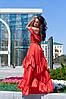 Женское пышное платье в пол, в расцветках. А-5-0618, фото 6