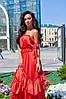 Женское пышное платье в пол, в расцветках. А-5-0618, фото 7