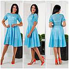 Нарядное платье органза,свободный низ