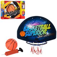 Баскетбольное кольцо M 3701