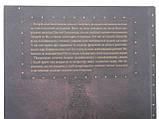 Генцмер Г. Таємниці цивілізації. Непоясненні дива і загадкові явища. , фото 10