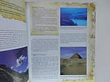 Генцмер Г. Таємниці цивілізації. Непоясненні дива і загадкові явища. , фото 7