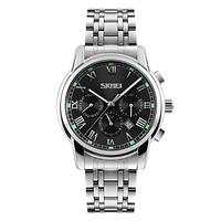 Часы мужские Skmei 9121 Классика, фото 1