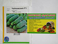 Семена Огурец самоопыляющийся Чайковский F1, 100 семян Rijk Zwaan Агропак, фото 1