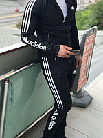 Яркие и модные костюмы Adidas мужские и женские, цена 1 008,90 грн ... c6620ed451c