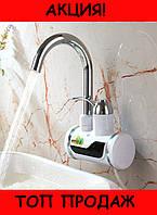 Проточный нагреватель воды для кухни, умывальника Rapid Rld-01!Хит цена