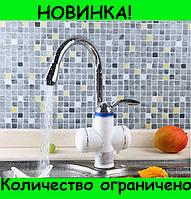 Проточный нагреватель воды для кухни, умывальника Rapid Rld-01!Розница и Опт