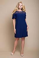 Летнее платье большого размера, цвет: темно-синий, размер: 50, 52, 54, 56