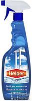 Моющее средство Helper для мытья стекол Helper Морская свежесть 500 мл (4823019010336)