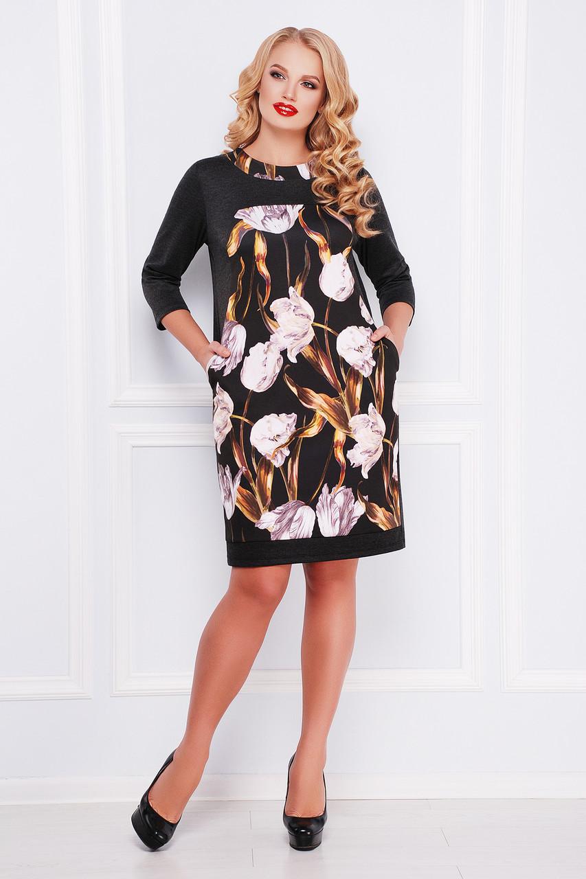 Платье-тюльпан батальное с карманами