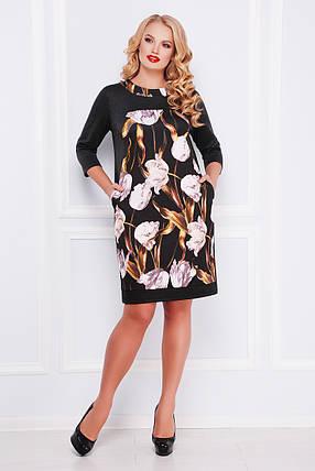 Платье-тюльпан батальное с карманами, фото 2