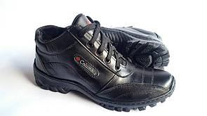 Мужские зимние кожаные ботинки Columbia ZK Antishok Winter