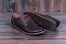 Мужские кожаные летние туфли  Levis Strauss Chocolate Area перфорация, фото 9