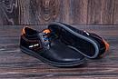 Мужские кожаные летние кроссовки, перфорация , фото 9